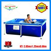 Bể bơi mini cho bé KT 1.25m x 2m05 x 0.66m